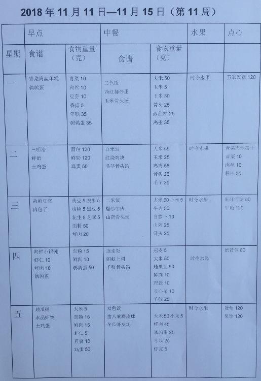 4BB4D283-20CB-45F6-81A4-A98ECDDF87CC.jpeg