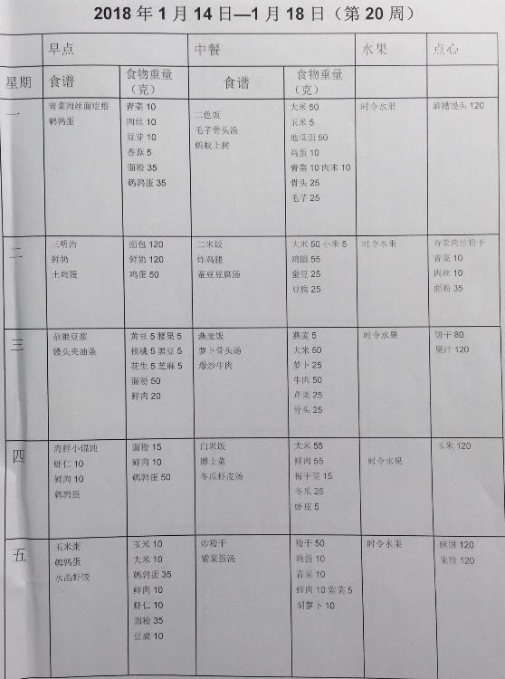 2DE544B2-9178-46DB-B189-E7856D6F74A2.jpeg